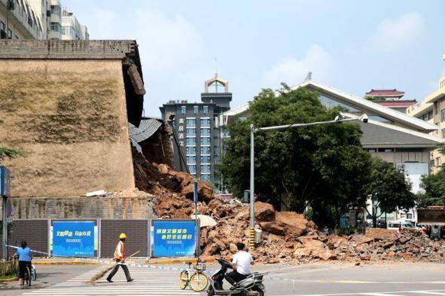 西安明秦王府城墙保护砌体坍塌系大雨所致 全市排查文保单位