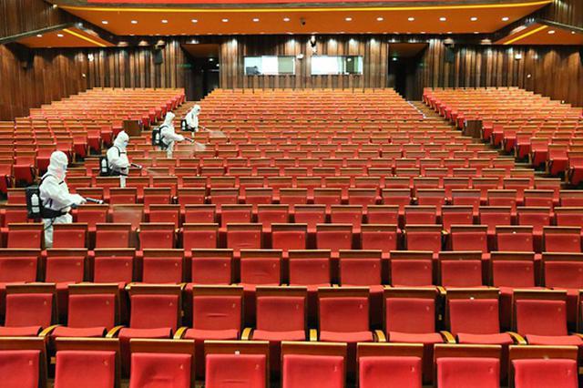 文旅部:剧院等演出场所观众人数不得超过座位数50%