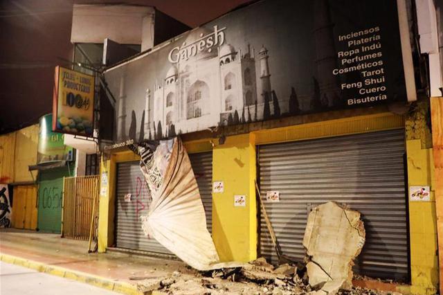 智利北部发生7级地震 造成部分房屋受损