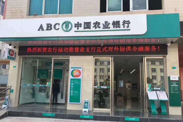 中国农业银行陕西省分行原副行长韩桢被查