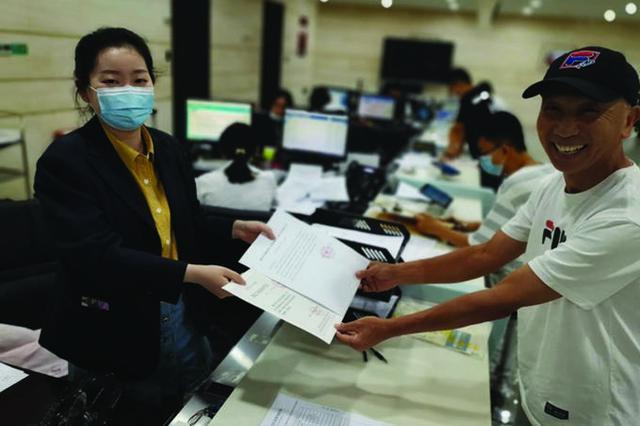 南京首个自筹资金翻建的危房 拿到规划许可证