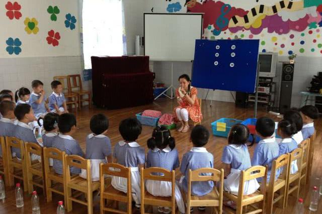 学前教育法草案征意见:幼儿园不得教授小学内容