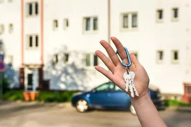 住房租赁条例征求意见稿公布 南京这7类房屋不能出租