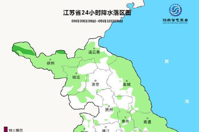 未来三天江苏多雷阵雨天气 最高温逐步下降