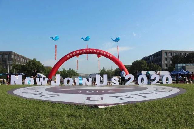 南京大学:2021年停招全日制新闻与传播专业硕士