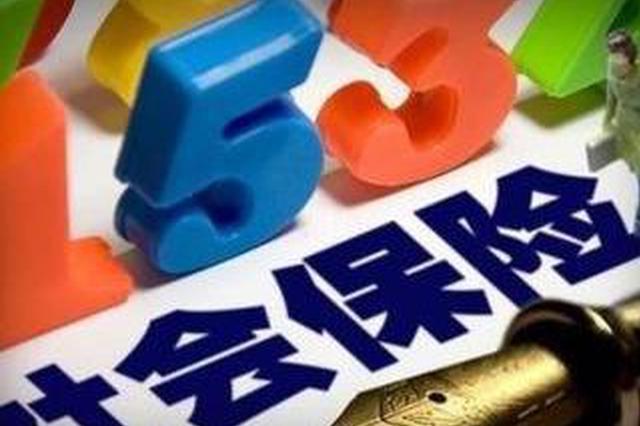 江苏统一医保公共服务清单 参保人无论何地都可享服务