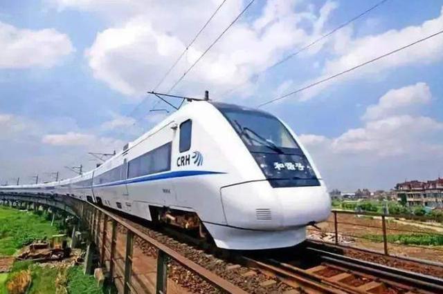 黄金周长三角铁路运输方案出台 预计发送旅客2222万人次