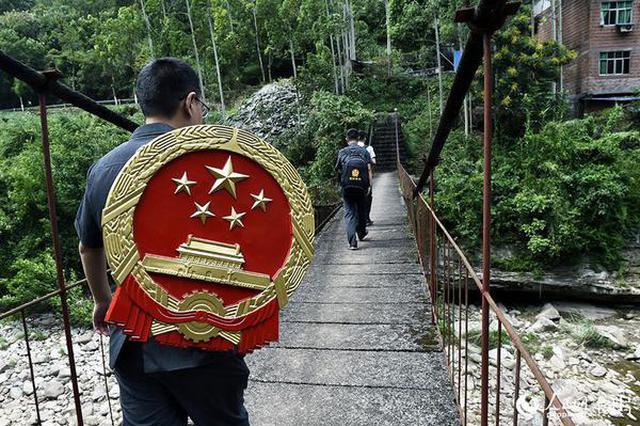 重庆云阳:巡回法庭进农院