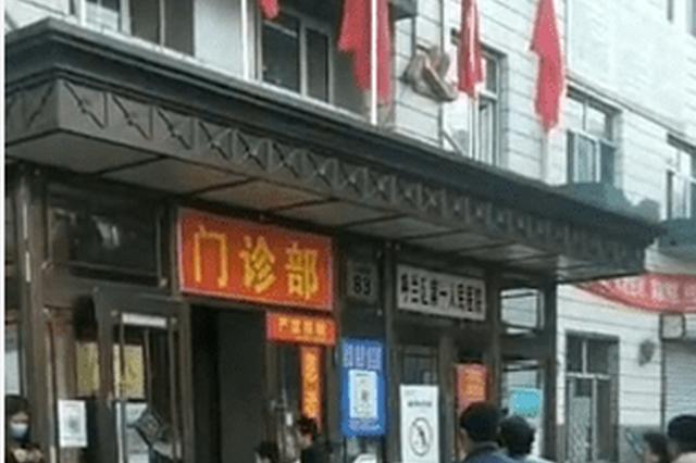 黑龙江哈尔滨4所学校240名学生现呕吐腹泻 原因正调查
