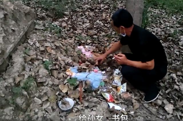 连云港一家4口同日死亡 警方称系赌博欠下巨款自杀 家属否认