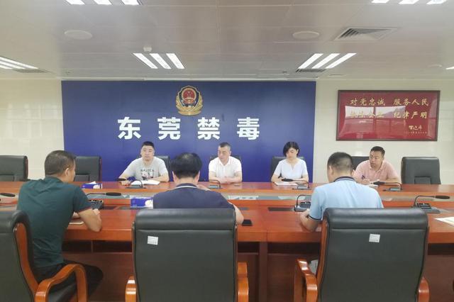 广州警方侦破一宗特大跨省贩毒案 缴获毒品5万粒