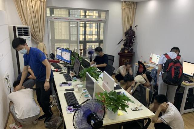 江苏盐城集群打击治理跨境赌博 查明涉案资金超10亿