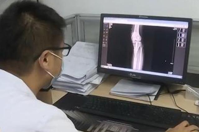 淮安男子国外断骨增高或致残 我国禁止对健康者做增高术