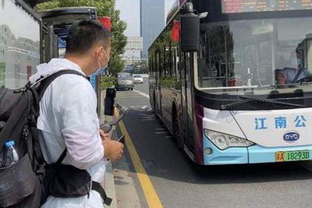 公交游中国的小伙到南京了 上海到大连坐了1314站