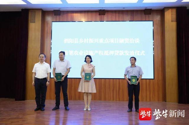 800万元!泗阳一农业企业获江苏首笔设施抵押贷款