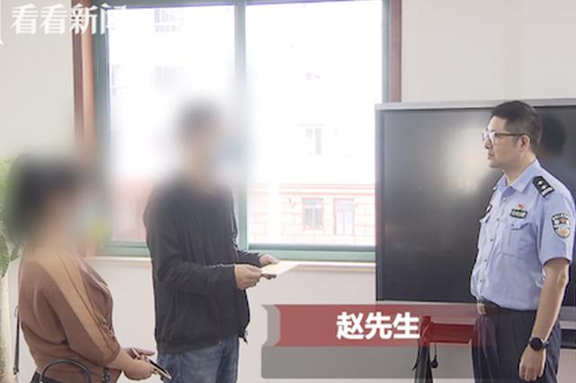扬州男子冒充警察同时与三女子交往 骗了60多万元