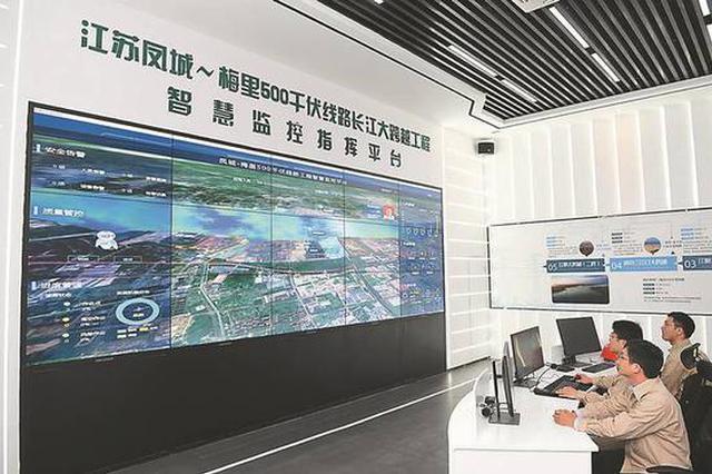 385米 世界第一高输电铁塔江阴开建