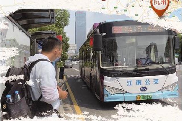 """四川小伙""""坐公交游中国""""到南京了"""
