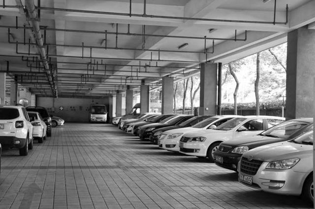 """南京首批共享车位来了 市民可通过""""宁停车""""线上申请"""