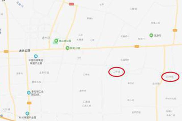 官方披露江苏南通新机场选址论证结果:二甲镇优先推进