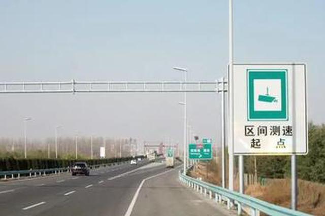 沪苏浙皖首次联合发布 高速公路节日出行指南