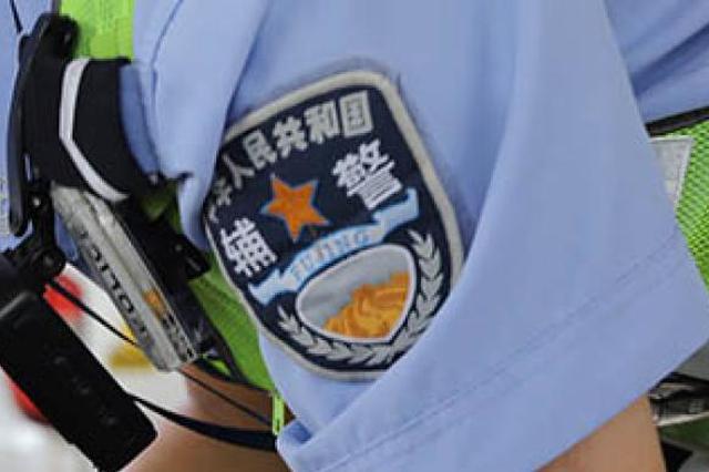 江苏太仓招聘辅警只限男性被指性别歧视 回应:女辅警已招满