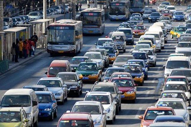 9月30日或成年内最难打车日 成功率不足60%