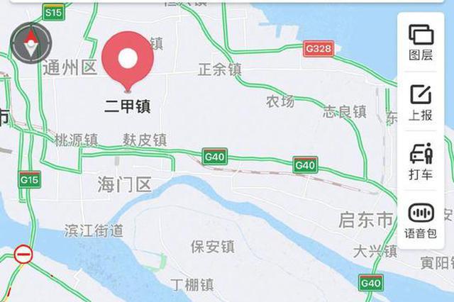 """南通新机场选址官宣 """"二甲""""神秘面纱揭开"""