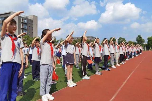 正式更名!这两所学校加入南京大学金陵教育集团