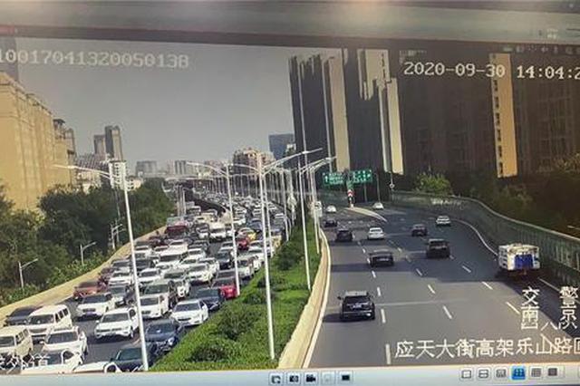 江苏全省高速公路路况直播 车多缓行路段里程218.3公里