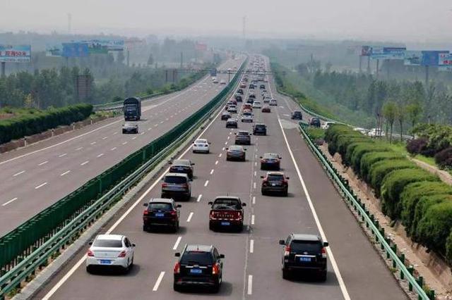 全省高速流量创历史新高 出口总流量高达432.77万辆