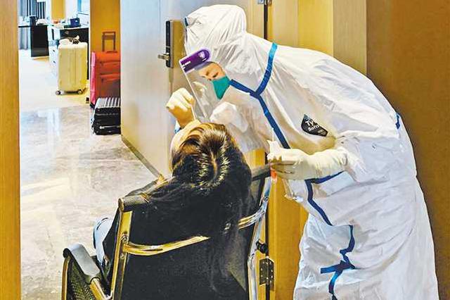 10月4日江苏新增境外输入新冠肺炎确诊病例1例