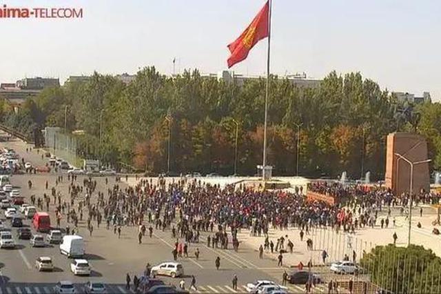 吉尔吉斯斯坦总理、议长宣布辞职 反对派领导人出任代总理