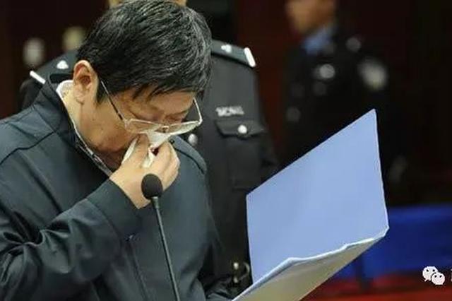 落马公安局长谷凤杰患严重疾病 连续四次获准监外执行