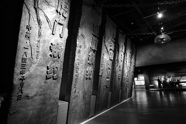 江苏省第二批16家党史教育基地挂牌
