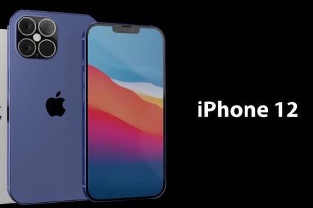 iPhone12要来了?可苹果一夜间市值蒸发超3800亿