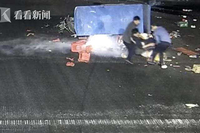 惊险!车祸现场他们果断出手 数秒后车辆爆燃