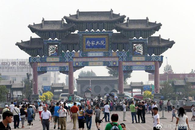 35城人均消费排行:5城超4万元 温州人均消费率居首