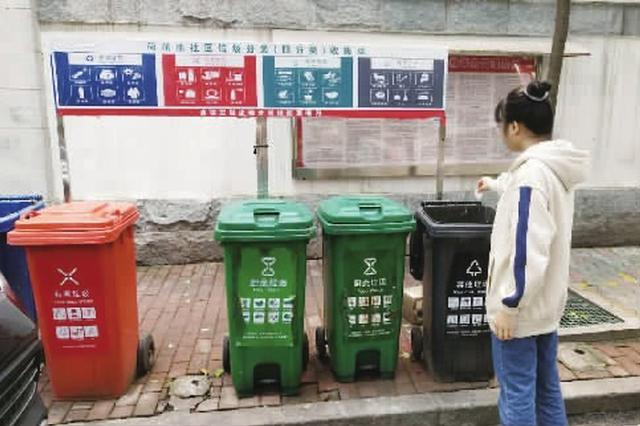 南京市鼓楼区年内完成555个小区、799处收集点建设