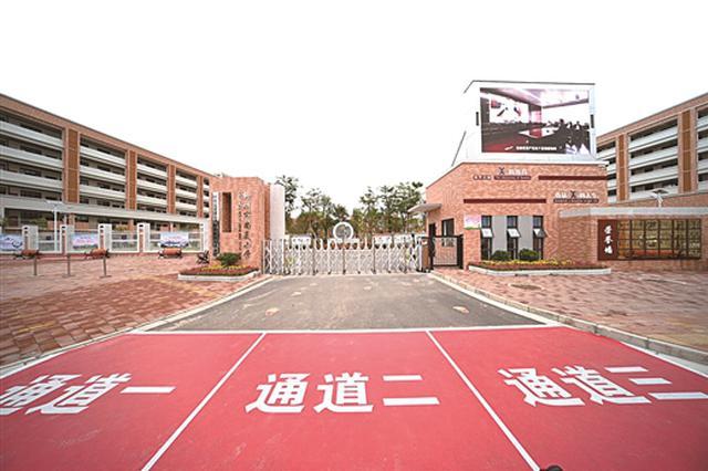 南京玄武区最新教育资源布局方案出炉