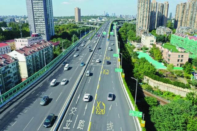 南京首条!时段性禁止标线正式启用