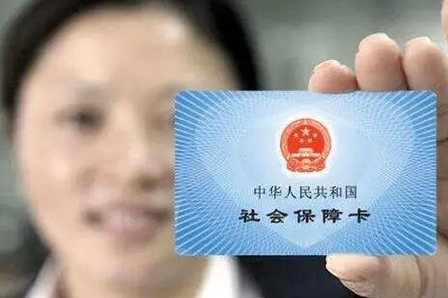 过度治疗被暂停收治 南京通报6起医保基金违法违规案例