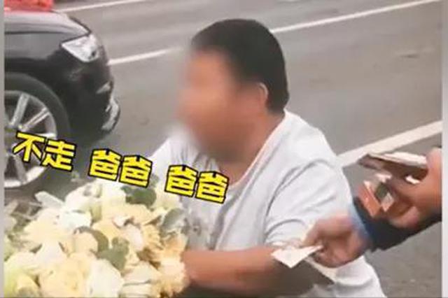亳州老人组团坐轮椅拦婚车 官方:正在调查