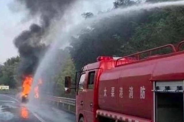 """桃江通报""""消防车上高速灭火被收费""""处理结果:已退还通行费"""