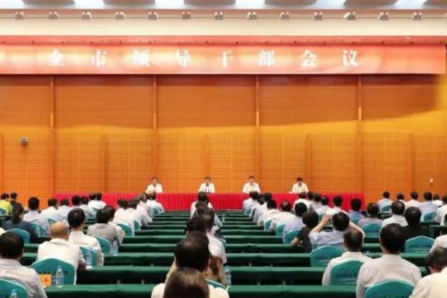 推进沪苏同城化,苏州召开四市工作座谈会