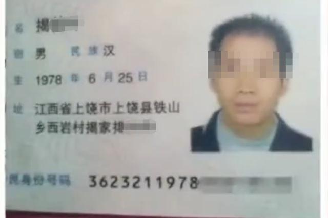 江西男子公开寻妻引质疑:户籍显示其妻16岁生女,警方立案