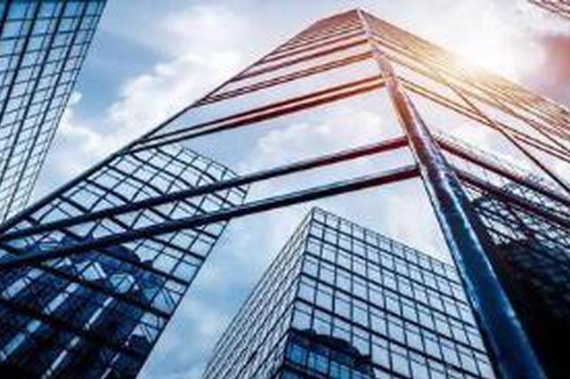 2019年中国国有企业营业总收入增长6.9%