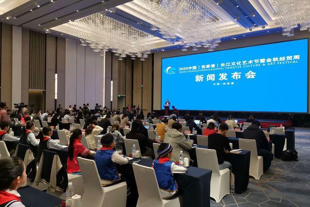 """小江豚""""佳佳""""揭开′2020中国(张家港)长江文化艺术节精彩序幕"""