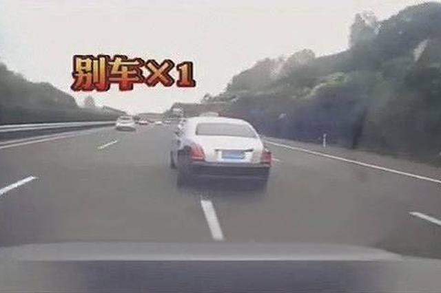 劳斯莱斯司机恶意别车6次被拘15天