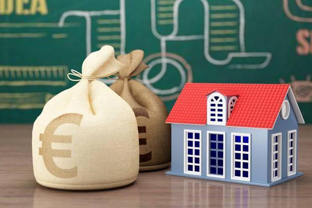 继续涨!南京近7成二手房小区涨价 同比最高涨幅超20%